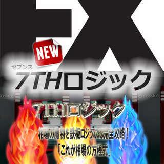 FXプライスアクション最終章!!!!