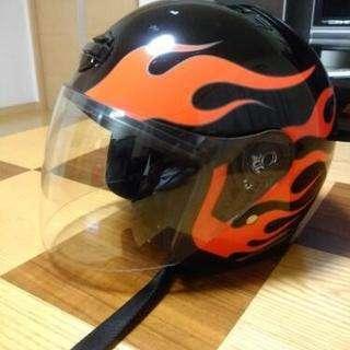 ハーレーダビッドソン正規ジェットヘルメット!