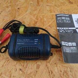 12V バッテリー充電器