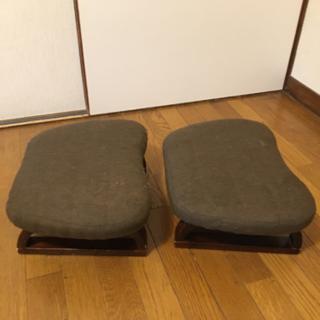 あぐら正座椅子 座敷用椅子 2つ