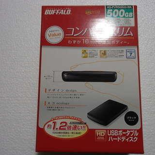 BUFFALO 500GB ハードディスク HD-PVRU2-BK