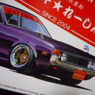 プラモデル ◆ アオシマ ◆ 1/24 ◆ トヨタ セリカ 160...