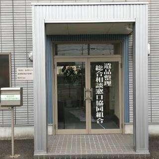 赤磐市 時給 780円 営業事務
