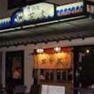 飲食店では珍しい土日祝日休み!! ...