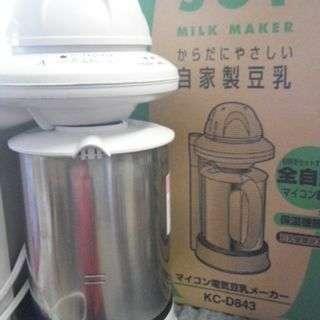 電気豆乳メーカー