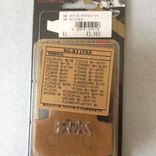 RKブレーキパッド RK-811 FA5【新品/箱入】送料無料❗️