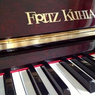 【希少】フリッツクーラー 東洋ピアノ(アポロ)製 木目調 美品 お勧め品