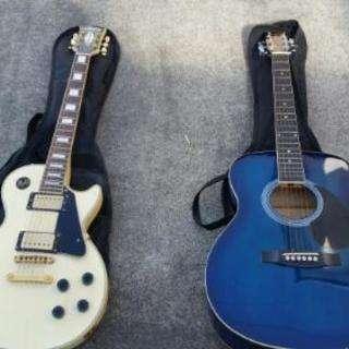 【最終値下げ】エレキ?ギターとアコースティック?ギター