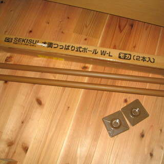 クローゼットの収納UP、強力突っ張り棒 ポールW-L 110~20...