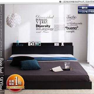 シングルベッド イケア IKEA ベッド 北欧家具好きに ローベッ...