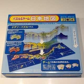 【美品】パズル&ゲーム  日本地図