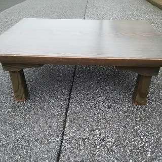 【無料です】折り畳み ローテーブル 奥行75cm×横幅105cm×...