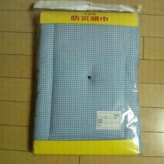 防災頭巾★ギンガムチェック青★新品