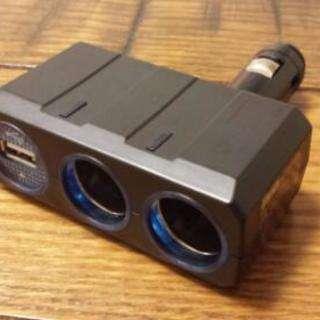 シガーソケット 二口&USB