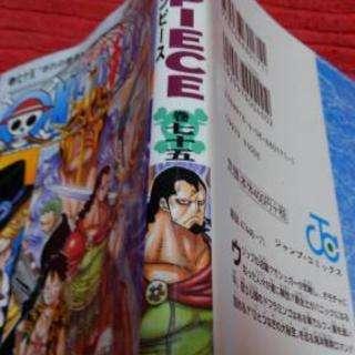 ONE PIECE 75巻古本