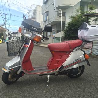 レアなバイクです!初代ホンダリード125