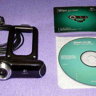 Logicool Qcam Pro 9000(中古美品)WEBカメラ