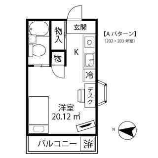 蕨駅 徒歩6分【1日2.900円~】マンスリーicom蕨1/メゾン...