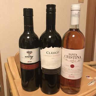 未開封 ワイン3本 引き取りです!