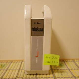 (商談中)電動自転車バッテリー 8.1Ah ヤマハ X74-00 ...