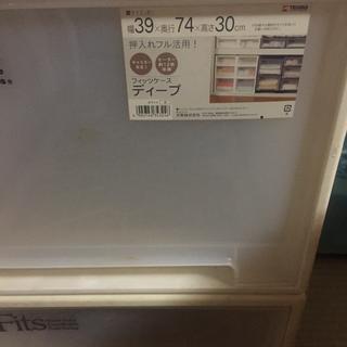 fits 押し入れケース 3980円