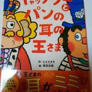ことりのほんばこシリーズ 児童書