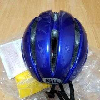 ベル自転車ヘルメット