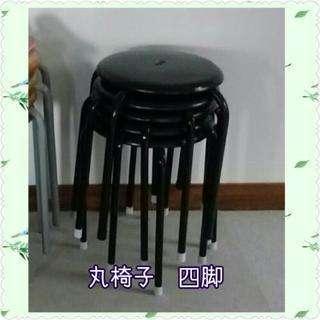 丸椅子 四脚 長野市