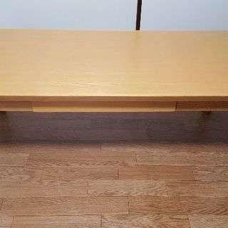 原木のローテーブル