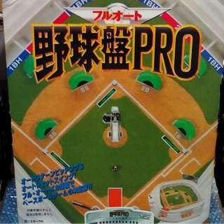 【大阪府内 送料無料!】エポック社 野球版PRO フルオート