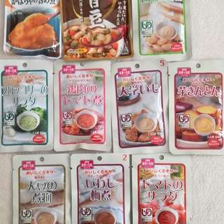 介護食 10袋