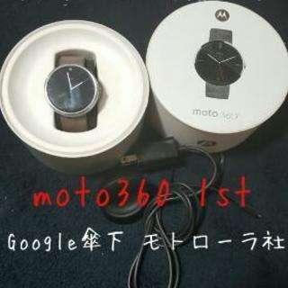 【スマートウォッチ】moto360 Android wear 人気...
