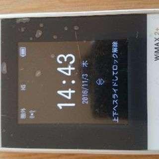 au HWD15 Wi-Fi WALKER WiMAX 2+ ...