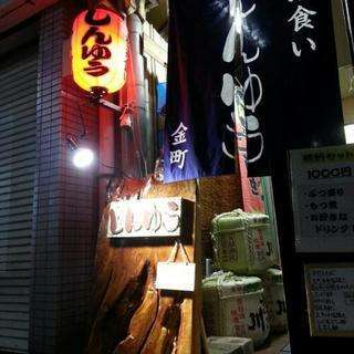 和食、蕎麦打ち、寿司技術を学びたいスタッフ募集