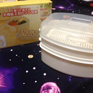 2段レンジ調理容器☆温野菜にも