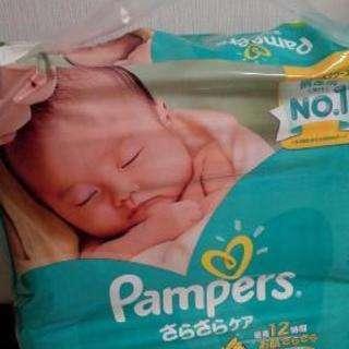 未開封 パンパース新生児用 96枚入り 二袋