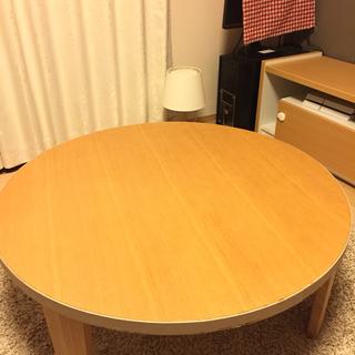 丸テーブル 定価約12000円 ローテーブル 座卓