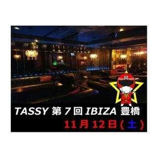 【TASSY】 第7回 IBIZA交流パーティ