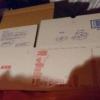 郵便局の箱