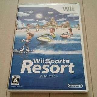 ★Wii・wiiSports Resort・ニンテンドー★