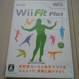 ★Wii・wiiFit Plus・ニンテンドー★