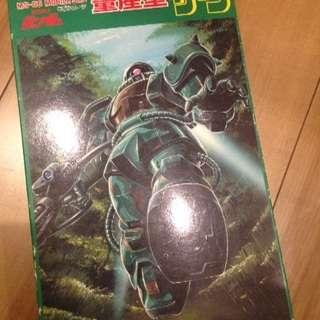機動戦士ガンダム1-3メモリアルボックスセット