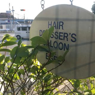 石鹸シャンプーとドライカットで、フワフワ髪を作るヘアサロン  エー...