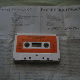 カセットテープ   ボブ・ディラン   エンパイア・バーレスク