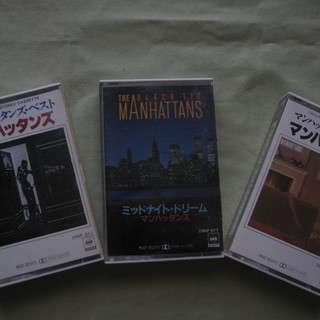 カセットテープ   マンハッタンズ   3本