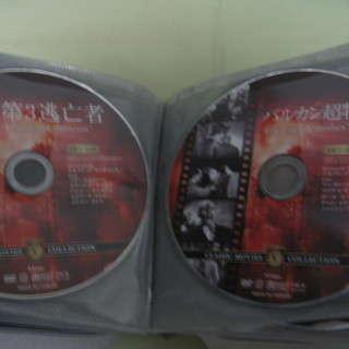 DVD     ヒッチコック作品集    36枚