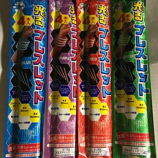 光るブレスレット  4本入  青*紫*赤*緑 全部で200円
