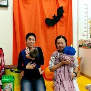 ベビーウェアリング教室〜赤ちゃんの抱っこを快適に〜