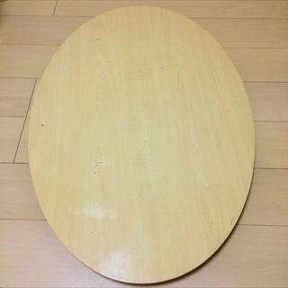 【テーブル代無料】センターテーブル