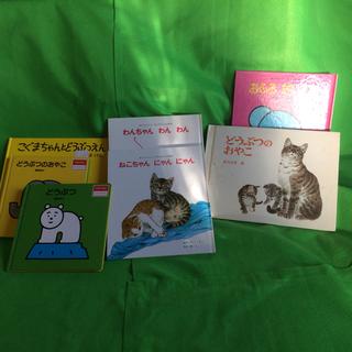 幼児 読み聞かせ絵本  9冊